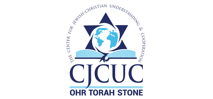 "CJCUC RESPONSE TO ""BETWEEN JERUSALEM & ROME"""
